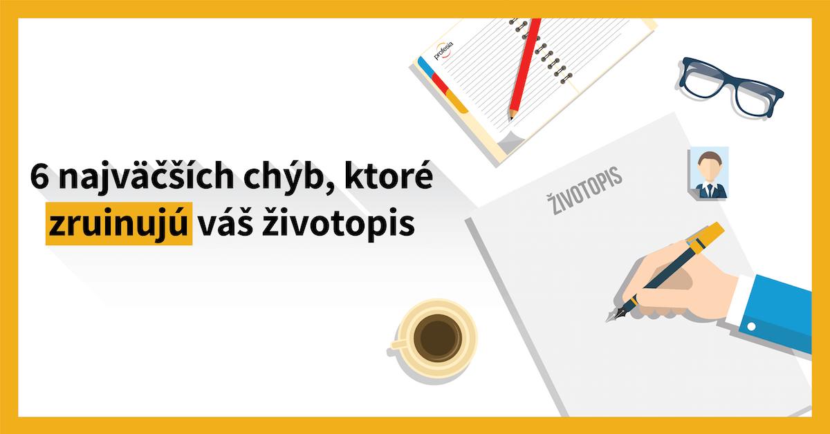Profesia_blog_chyby_zivotopis