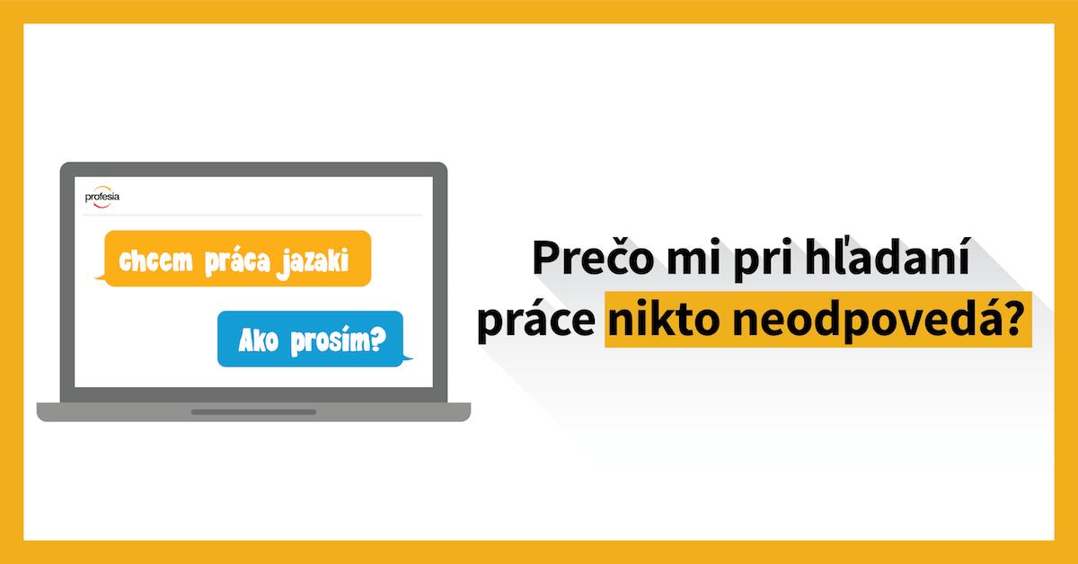 profesia_blog_preco_zamestnavatel_neodpoveda